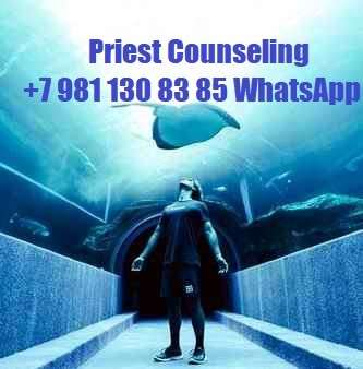 Priest Counseling +7 981 130 83 85 phone WhatsApp - Ask a Priest - any Question, chat online with pastor, Counseling, Confession, Communion, Repentance, Order a prayer at www.ivacademy.net. Get the Blessing Call Now!!!<br />Hello I'm father Nicolae and I will help you to deal with problems at workplace, job issues, and problems at home, in your Family, Relationships, Life or Business - ready to provide you with online support and find the best solution to you problem or just listen you problems. Online consultations: -Life problems, business problems. -Answers to the Life questions. -Life advices. -How to have good Relationships. -Family counseling etc.<br />References: internet search Nicolae Cirpala.<br />How to order: -Make a donation to ivacademy.net<br />-Prepare a Question or Topic for Discussion<br />-Set up appointment. (send me your Skype or messenger contact )<br />-Check the computer or phone for counseling microphone, headphones<br />-Get online counseling.<br />Recommended donations: - Phone or online conversation in messengers 1$ / 1min donation<br />- Online Chat, WhatsApp etc. 70$ / 1 hour donation<br />-Personal meeting - (Possible only after online counseling.)<br />Call wherever you are now for counseling, lifelong support, to become a church member or cooperation.<br />IMPORTANT - I'm building a good online Heavenly Parent's Church #MessageToBillions at www.ivacademy.net and have this Happy Life viral Marathon just try to Save and Give Blessing to 1B+ people who will join. Yes please join and share to 4+ of your friends to Cooperate for this Vital noble cause, Volunteer and Make a Donation Now ✿ To Donate just download Books for life from my store www.ivacademy.net/en/market/books (for a bigger donation just order more Books, there is no limits)<br />Your Happy life counselor +7 981 130 83 85 phone whatsapp Priest Nicolae Cirpala, get lifelong support call now!
