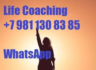 """Life Coaching +7 981 130 83 85 phone, WhatsApp - Get online Coaching from writer Nicolae Cirpala at www.ivacademy.net https://www.ivacademy.net/en/market/consultations/coaching.html author of Best sellers book Rewrite Own Fate - Life coach, Marriage counseling and Business consulting - helping people online to perfect their Life and Business. """"Hello my Dear friend, how are you doing recently? Having many years' experience in consulting people, I invite you to use this chance to leverage my skills and knowledge for your benefit at my online consultations.""""<br />Nicolae Cirpala has more than 24 years of experience in designing, implementation and monitoring of various development and business projects. He works in 16 countries, meeting thousands of people per day, raising constantly his qualification. Also, he organized hundreds of trainings, conferences and projects for different areas of life. As author he is writing self-help, self-improvement, visionary, predictions, faith, global peace building books - books for life and business. He is giving presentations about it as guest speaker at international seminars and conferences.<br />References: internet search Nicolae Cirpala.<br />Life is good! Learn instantly online how to solve life problems, constantly improving the quality of your life.<br />How to order:<br />-Pay for service<br />-Prepare a Question or Topic for Discussion<br />-Set up appointment. (send me your Skype or messenger contact )<br />-Check the computer or phone for consultation, microphone, headphones<br />-Get advice<br />Prices: - Phone or online conversation in messengers 1$ / 1min<br />- Online Chat, WhatsApp etc. 50$ / 1 hour<br />-Personal meeting 300$/ Hour + Airfare (Possible after online meeting.)<br />- Webinar 300 $/month<br />More meetings - discounts, 100% prepayment by PayPal, or card<br />Looking for Cooperation and let's become Best Friends join now, invite your friends.<br />Feel Free to Download my Books www.ivacademy.net/en/mar"""