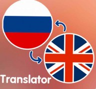 Translation from English to Russian and vice versa